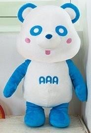 AAAパンダ スペシャルBIGぬいぐるみ1  ~與真司郎~ 青 ブルー
