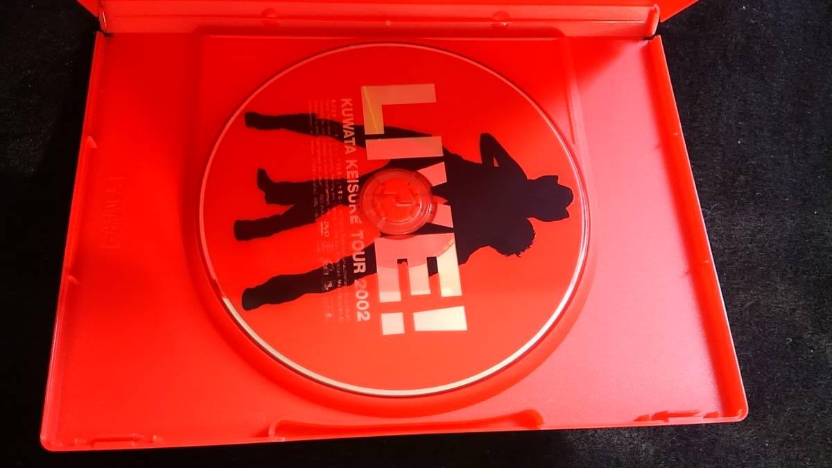 桑田佳祐 けいすけさん、ビデオも色々と大変ねぇ。 DVD 全国ツアー 横浜アリーナ ライブ 悲しい気持ち 波乗りジョニー 東京 即決_画像2