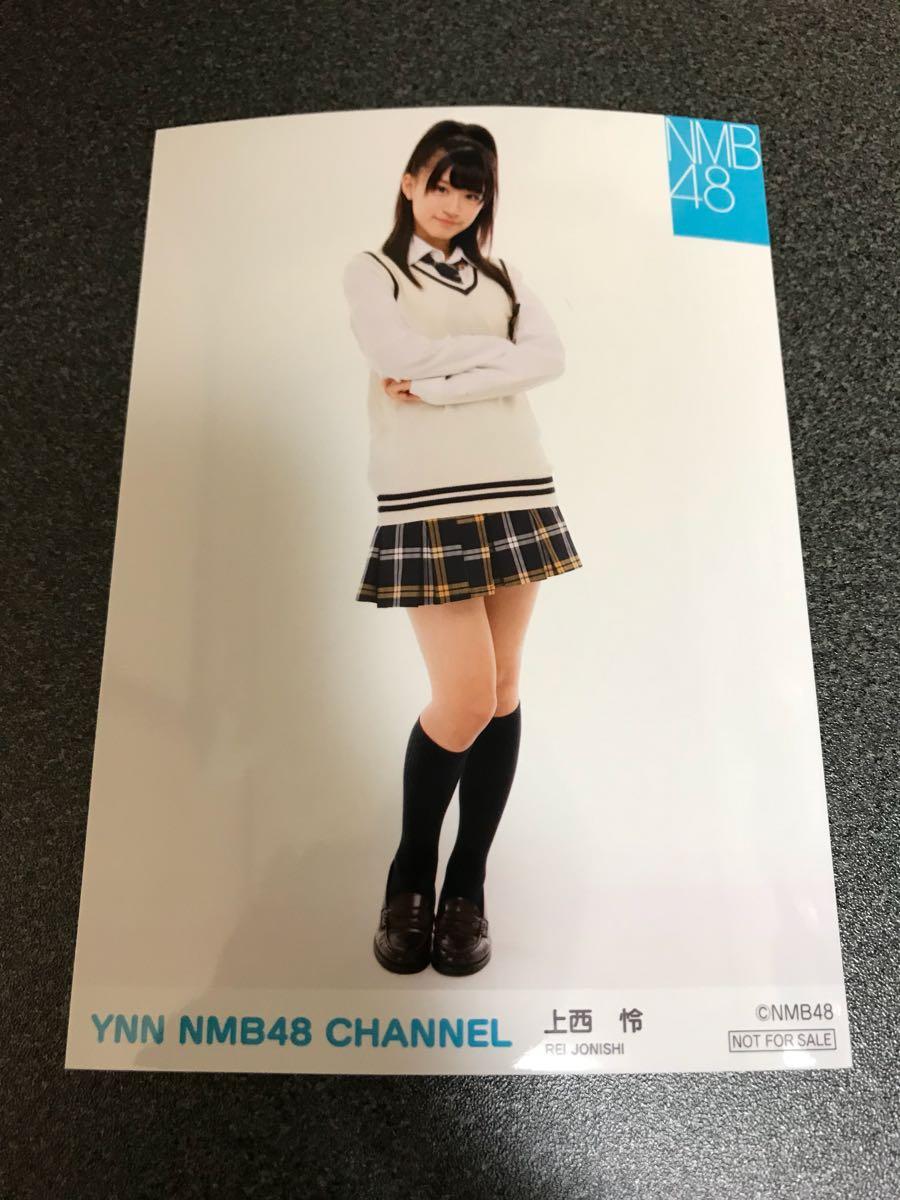 YNN NMB48 CHANNEL 公式生写真 上西怜 非売品 ワロタピーポー