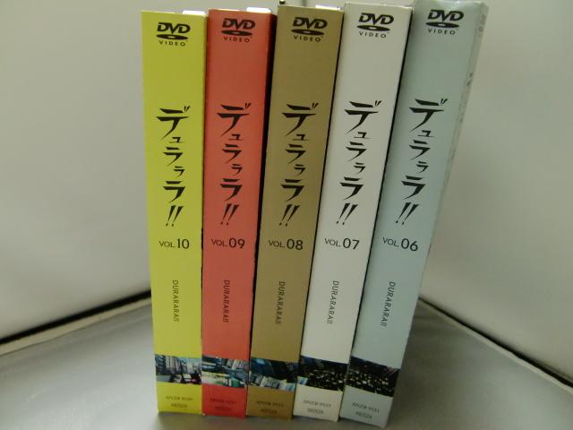DVD+CD デュラララ!! Vol.6~10 完全生産限定版 まとめて5セット 豊永利行, 宮野真守, 花澤香菜, 神谷浩史_画像1