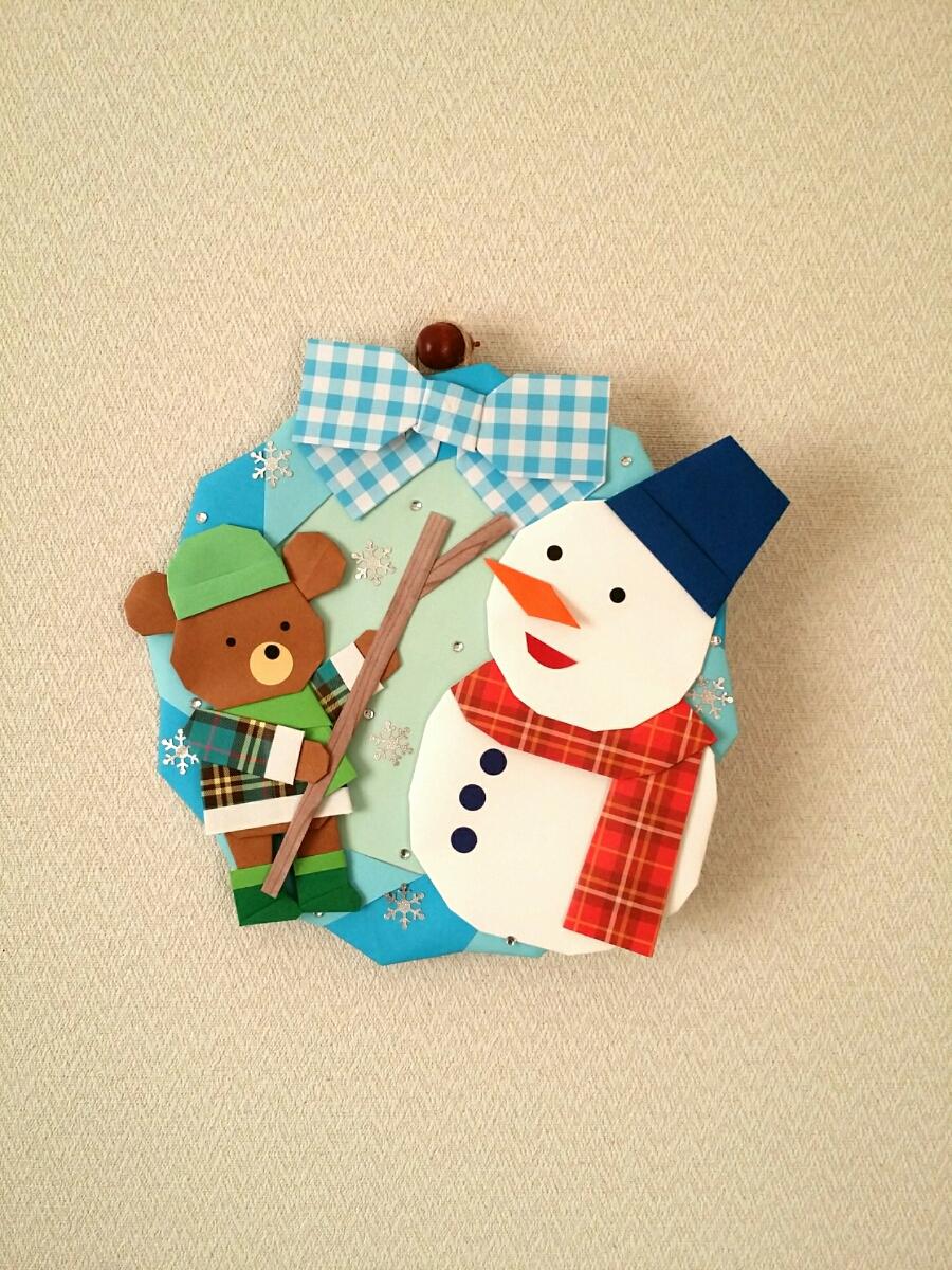 折り紙 リース 冬 ゆいだるまとくまちゃん 壁面飾り 保育園 施設