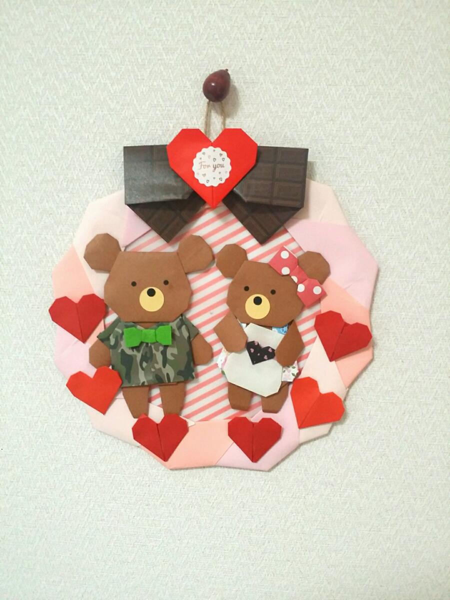 折り紙 リース 2月 バレンタイン 壁面飾り 保育園 施設