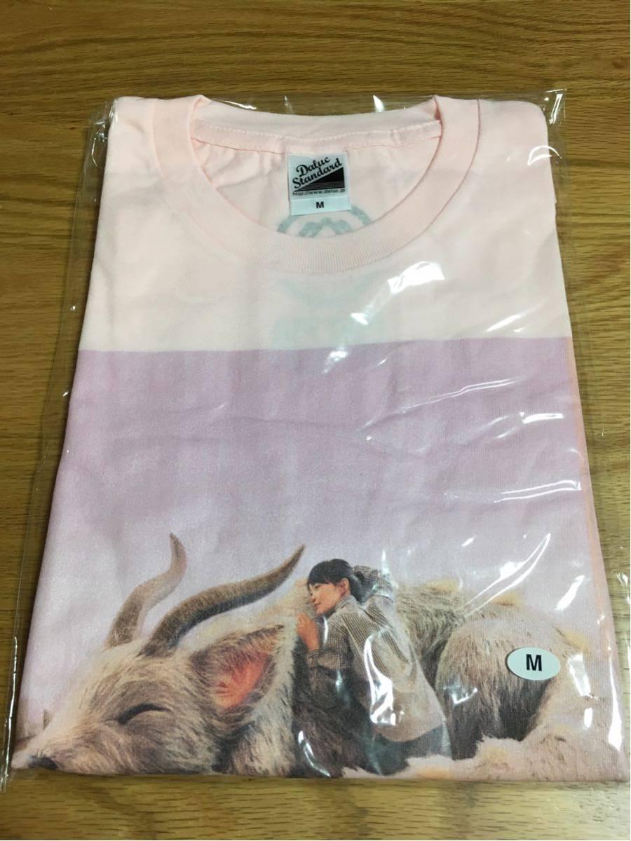 スピッツ 結成30周年記念 限定Tシャツ 『醒めない』 Mサイズ 受注生産商品 新品未開封