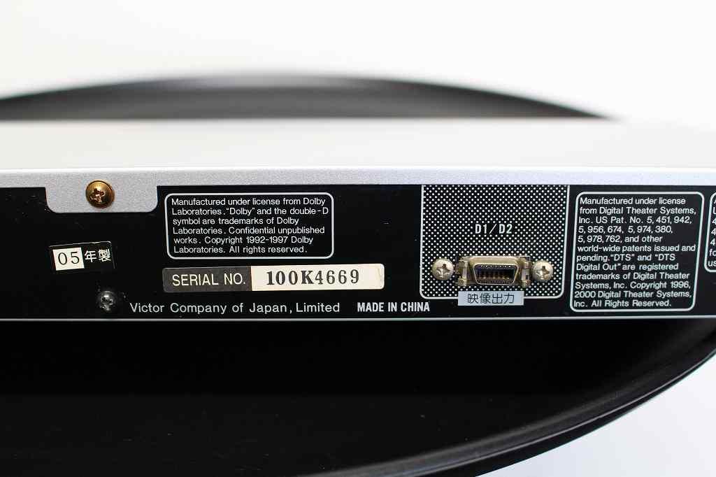 Victor DVDプレーヤー XV-P313 薄型 再生専用_画像8