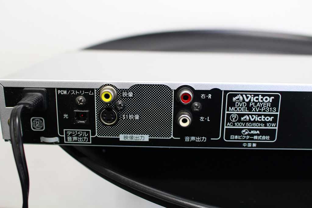 Victor DVDプレーヤー XV-P313 薄型 再生専用_画像7