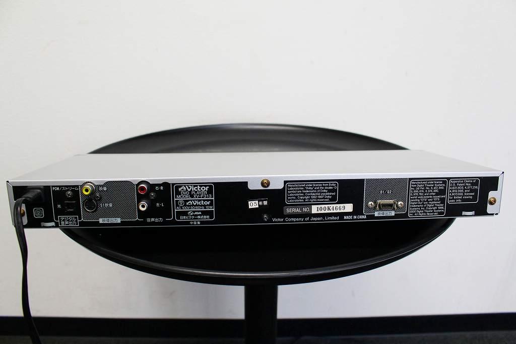 Victor DVDプレーヤー XV-P313 薄型 再生専用_画像6