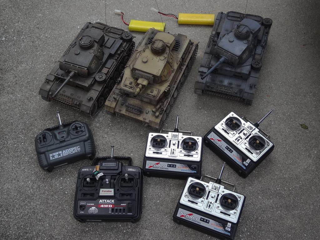 ● 1/16 3号戦車 3台セット プロポ大量 バッテリー2本 (金属履帯 金属砲身) ※ジャンクにて