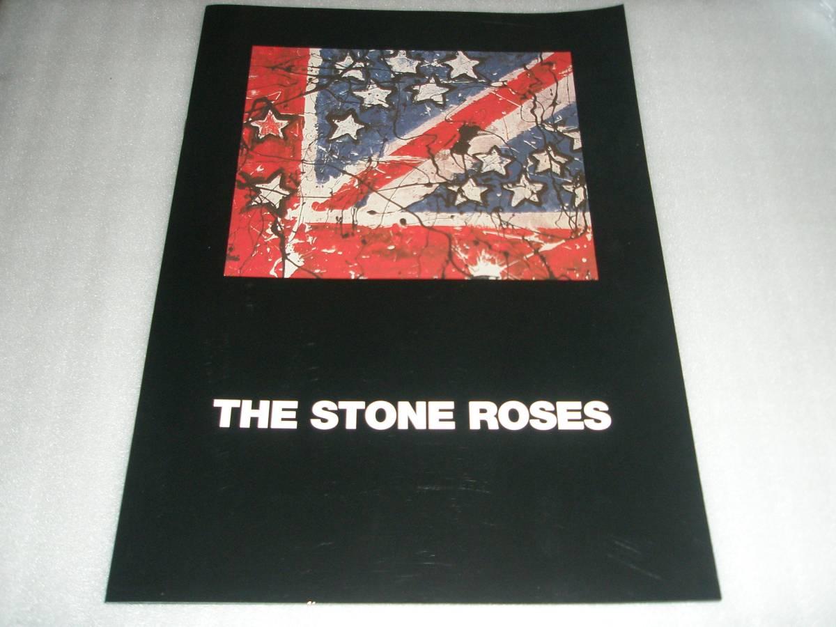 ストーンローゼズ STONE ROSES 1995年ツアーパンフレット イアン・ブラウン ジョン・スクワイア マニ レニ