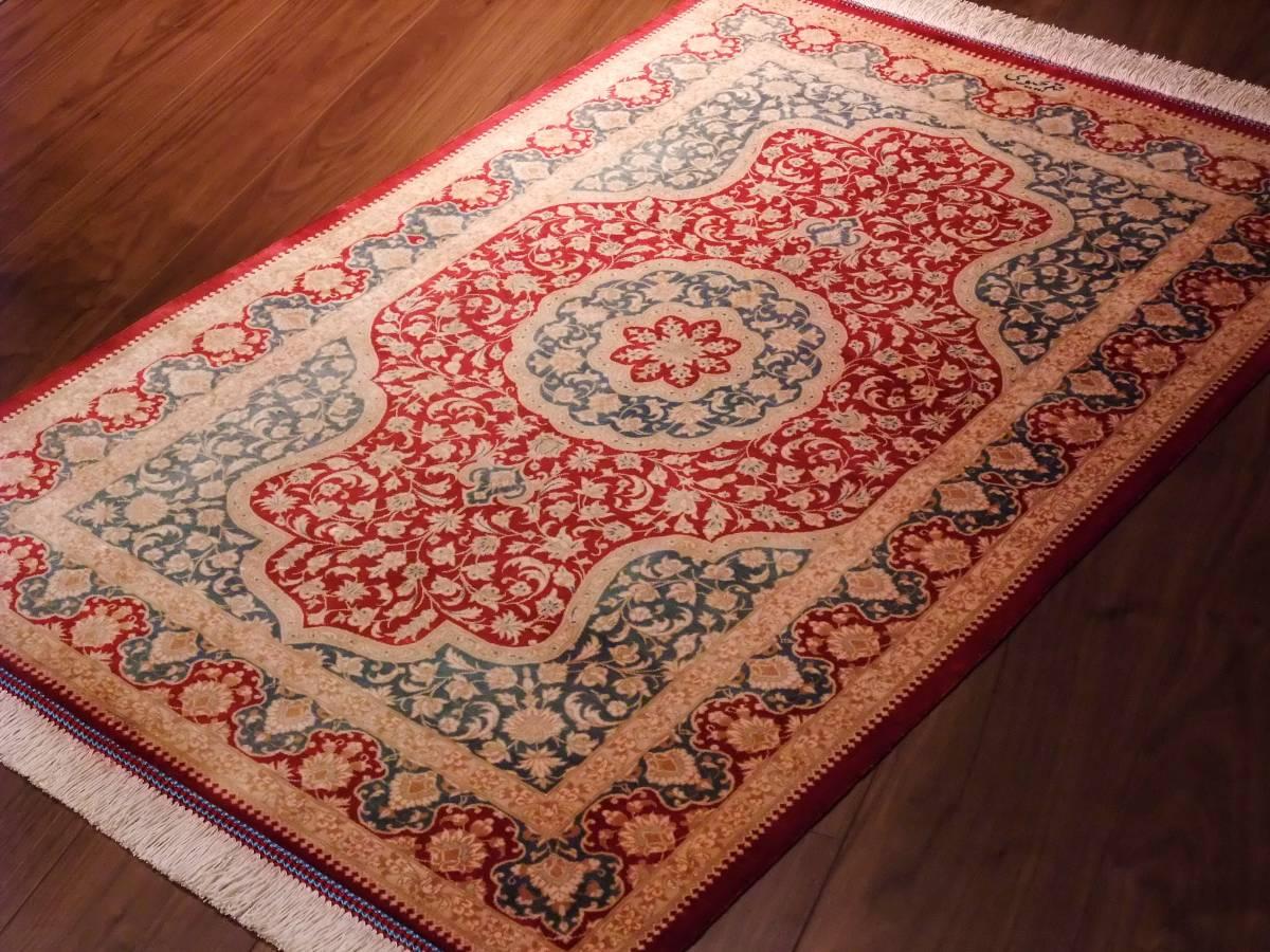 未使用 【クム シルク】 ペルシャ絨毯・工房サイン 【※新品ですが長期保管品です】