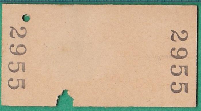 鉄道硬券切符95■小竹から幸袋ゆき 10円 35-8.27_画像2
