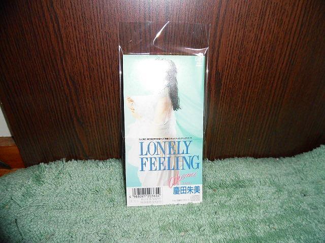 Y109 SCD 慶田朱美 LONELY FEELING/21階のエチュード 素敵にドキュメントエンディングテーマ 1989年 8cmシングルCD SCD CDS 8cmCD_画像1
