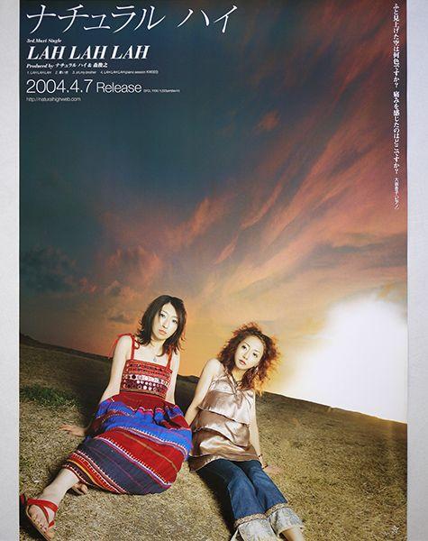 <ポスター>Natural High「LAH LAH LAH」ナチュラルハイ 2004年