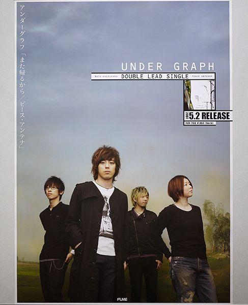 <ポスター>アンダーグラフ「また帰るから」UNDER GRAPH 2007年 ★非売品