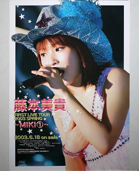<ポスター>藤本美貴「FIRST LIVE TOUR 2003 SPRING~MIKI(1)」★非売品