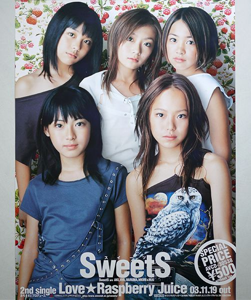 <ポスター>SweetS「Love★Raspberry Juice」瀧本美織 2003年 ★非売品