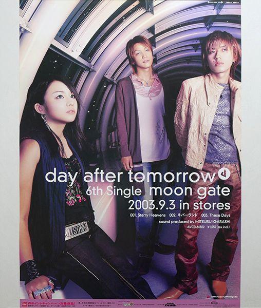 <ポスター>day after tomorrow「moon gate」2003年 デイアフタートゥモロー ★非売品