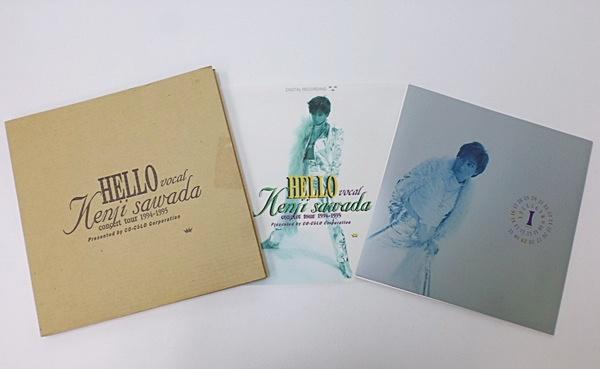 S2 沢田研二 HELLO vocal コンサートツアー 1994-1995 パンフレット カレンダー