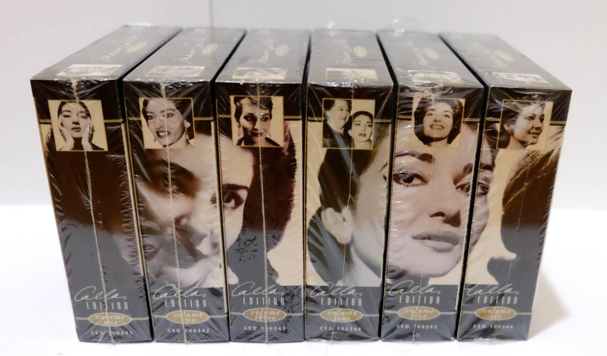 ■輸入盤・廃盤■マリア・カラス エディション ボックス Maria Callas Edition volume1,2,3,4,5,6セット BOX 18CD+ブックレット◆美品◆_vol.1~6のセットです。