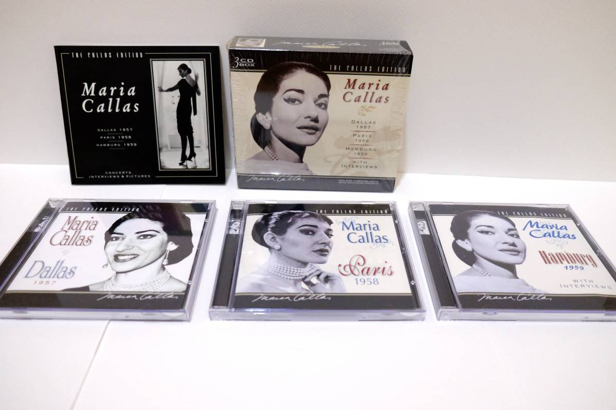 ■輸入盤・廃盤■マリア・カラス エディション ボックス Maria Callas Edition volume1,2,3,4,5,6セット BOX 18CD+ブックレット◆美品◆_BOX2中身(3CDとブックレット)