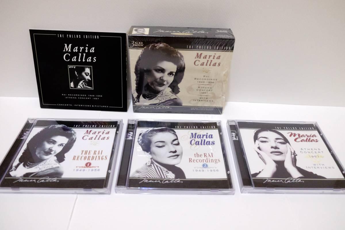 ■輸入盤・廃盤■マリア・カラス エディション ボックス Maria Callas Edition volume1,2,3,4,5,6セット BOX 18CD+ブックレット◆美品◆_BOX1中身(3CDとブックレット)