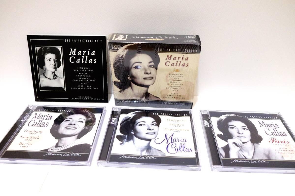 ■輸入盤・廃盤■マリア・カラス エディション ボックス Maria Callas Edition volume1,2,3,4,5,6セット BOX 18CD+ブックレット◆美品◆_BOX5中身(3CDとブックレット)