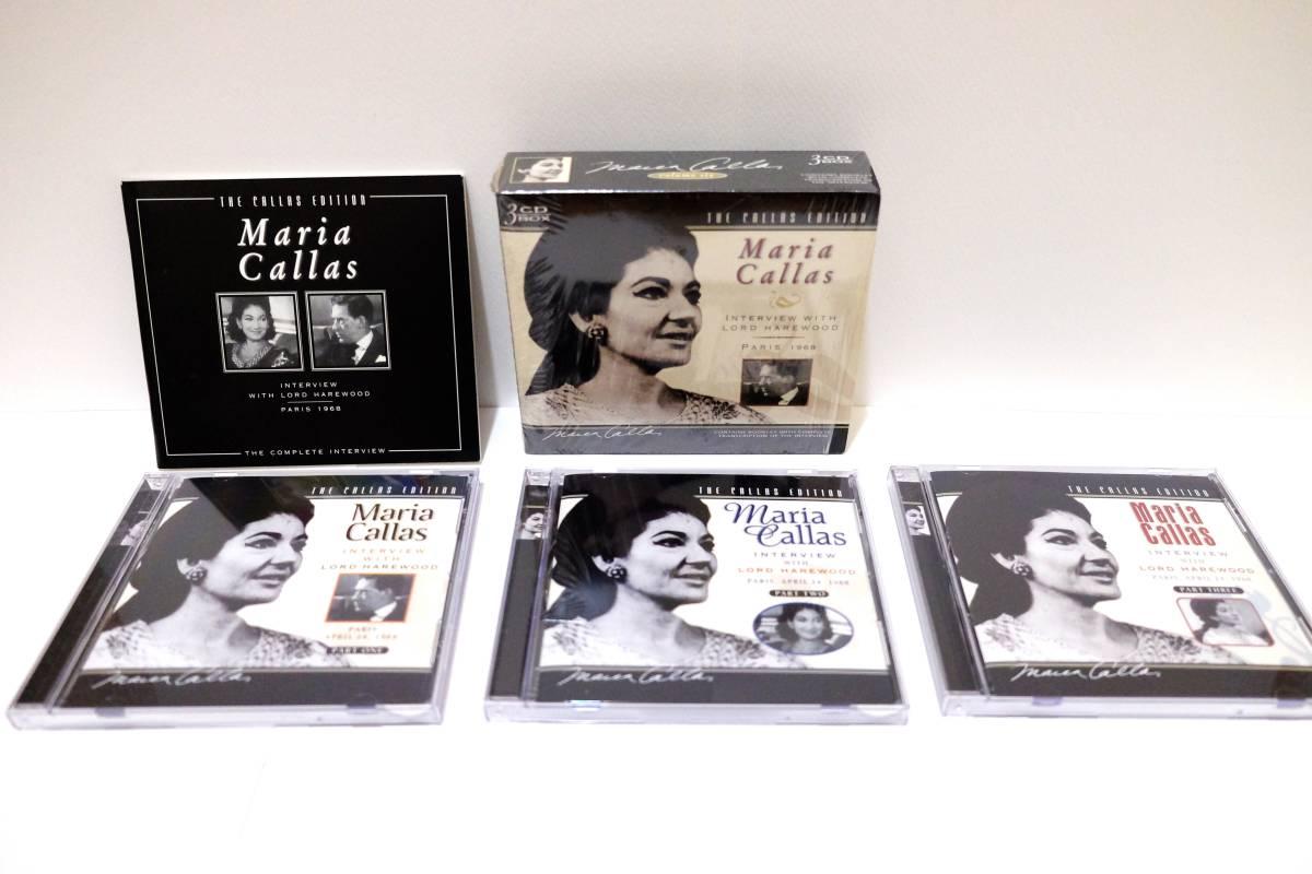 ■輸入盤・廃盤■マリア・カラス エディション ボックス Maria Callas Edition volume1,2,3,4,5,6セット BOX 18CD+ブックレット◆美品◆_BOX6中身(3CDとブックレット)