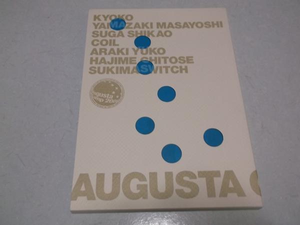 ▽ オーガスタキャンプ Augusta Camp 2006 パンフ ♪美品 スキマスイッチ/山崎まさよし/杏子 他