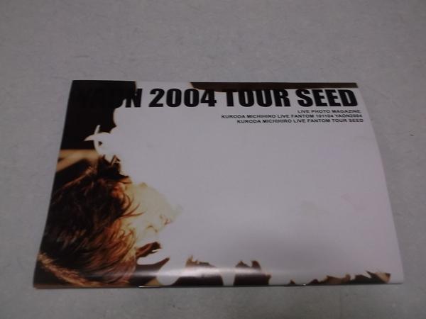▽ 黒田倫弘 【 YAON 2004 TOUR SEED ★ ミニ写真集 ライブフォトマガジン 】 元Iceman アイスマン