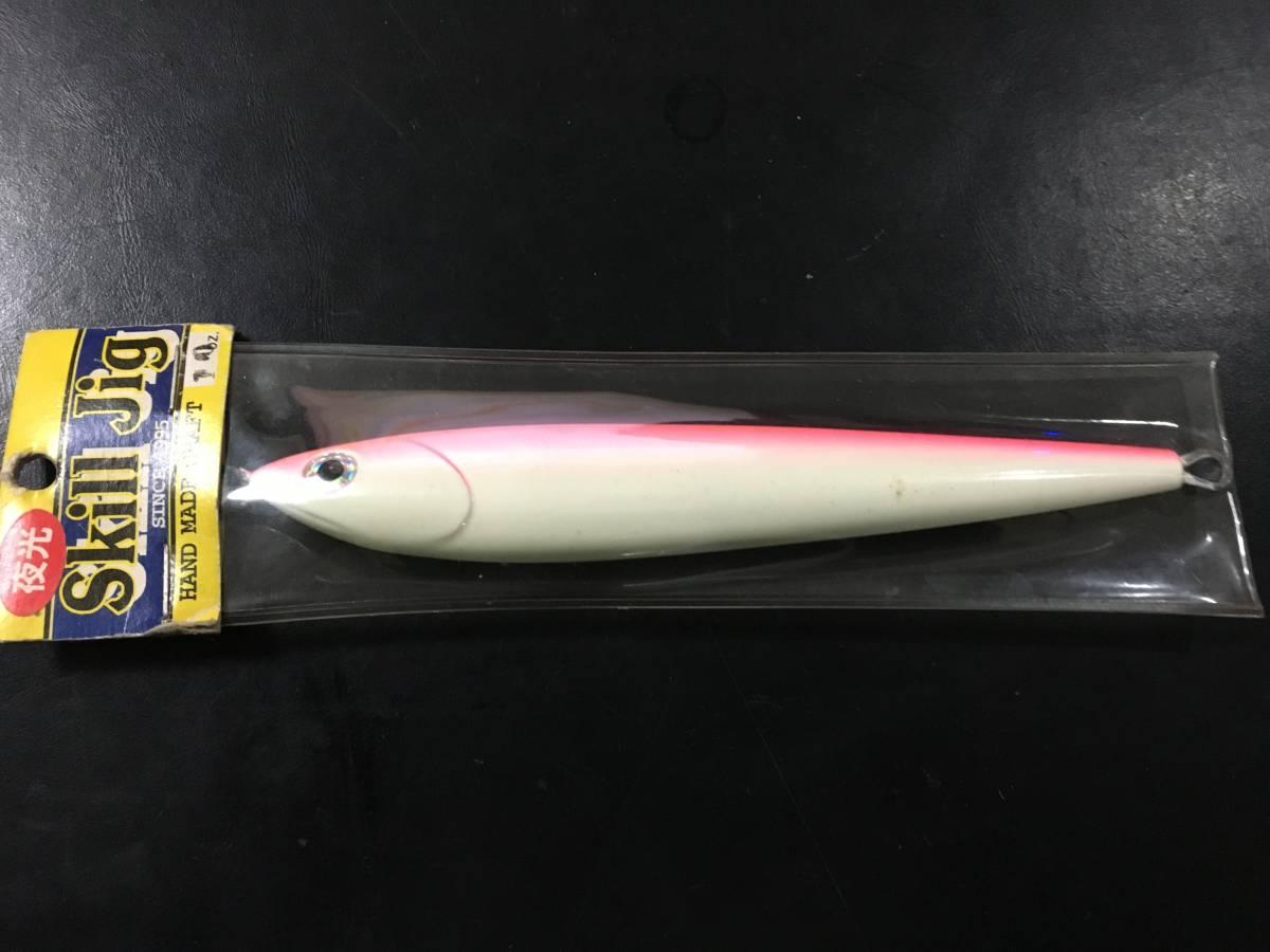 Mg-CRAFT スキルジグ 新品未使用品 10オンス 約280グラム ピンクグロー (夜光)