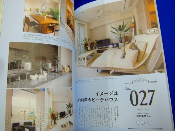 【 雑誌 】 InRed特別編集 100ROOMS  スタイルのある100人の大人の素敵な部屋 居心地のいい空間づくりインテリア・アイデア505