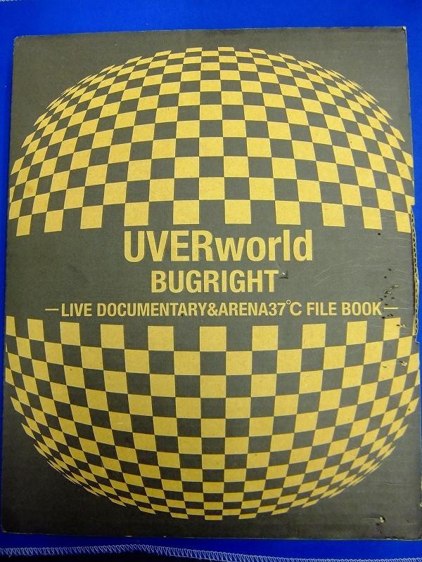 b【 大型本 】UVERworld BUGRIGHT ウーバーワールド・バグライト・ライブ・ドキュメンタリー&ARENA37℃ ポストカード&シール付