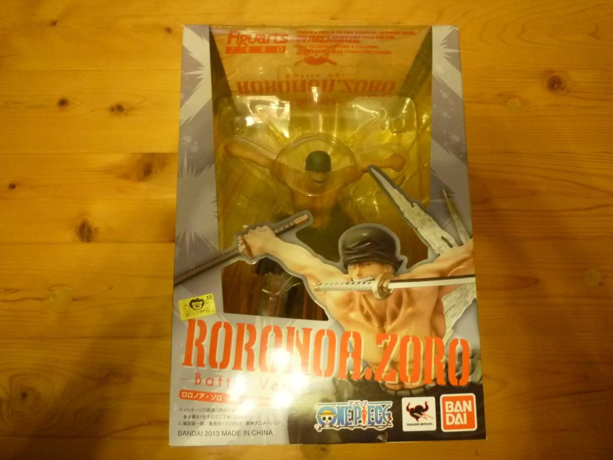 ☆ワンピース フィギュアーツZERO ロロノア・ゾロ -Battle Ver.煉獄鬼斬り- 未開封品☆1スタ売り切り