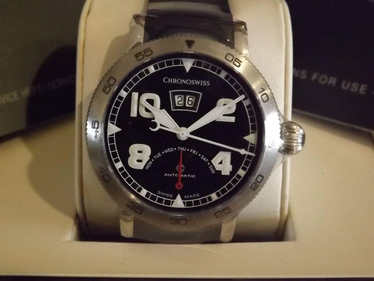 新モデル クロノスイス TIMEMASTER ブラックダイアル レトログラード オートマチッ