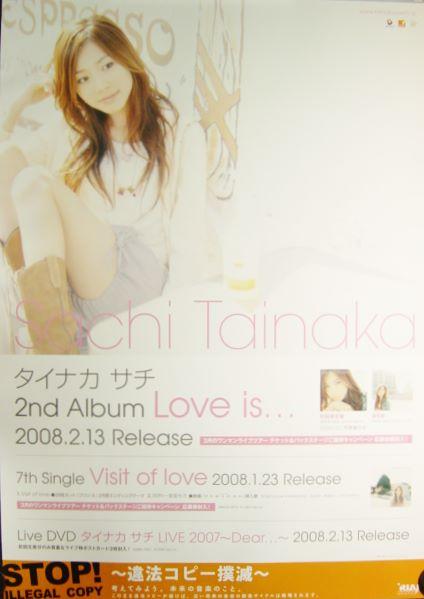 タイナカ彩智/Love is.../未使用・非売品ポスター梱包料込
