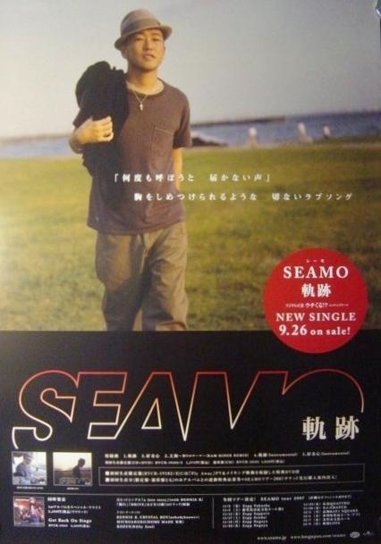 SEAMO シーモ/軌跡/未使用・非売品ポスター梱包料込
