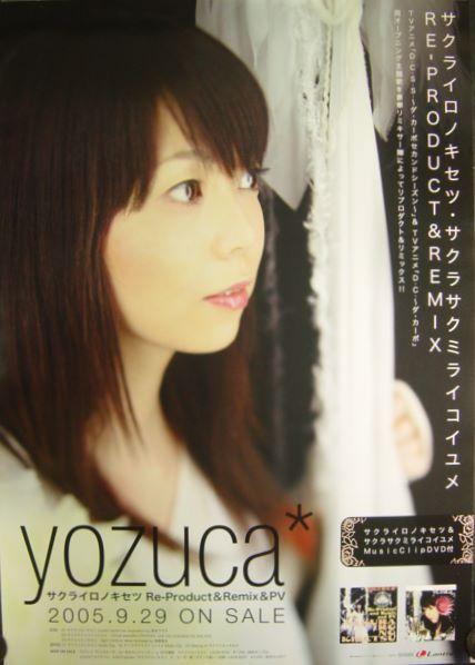 yozuca*/サクライロノキセツ Re-Pro..../未使用ポスター梱包料込