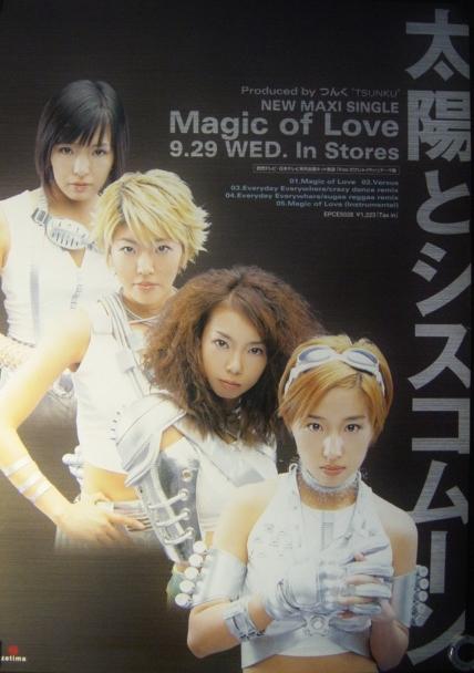 太陽とシスコムーン/Magic of Love/未使用ポスター 梱包料込
