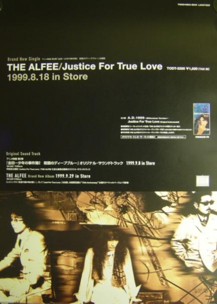 THE ALFEE/Justice For True Love/未使用非売品ポスター梱包料込