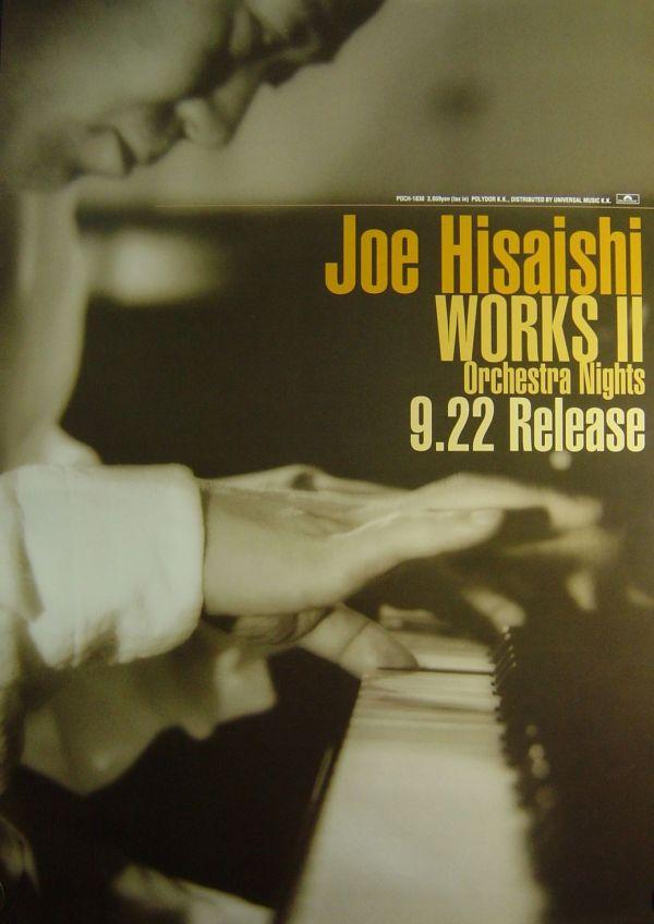 久石譲/WORKS 2~Orchestra Nights/未使用 ポスター 梱包料込