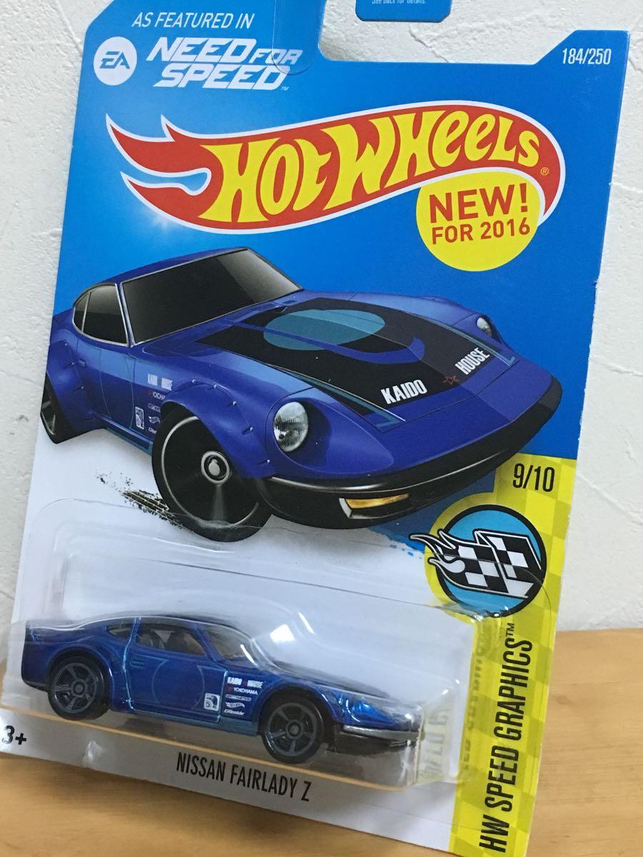 HW☆日産 フェアレディ Z NEED FOR SPEED NISSAN FAIRLADY 240ZG ホットウィール 旧車 街道 グラチャン カスタム HS301