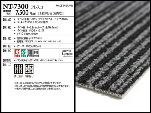 【最上級品】タイルカーペット 【グレー】 新品40枚《NT7306》_画像3