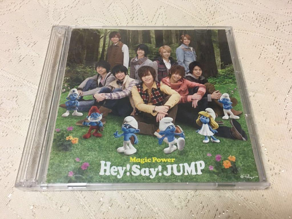 Hey!Say!JUMP Magic power マジックパワー 初回限定盤1 CDシングル DVD付き