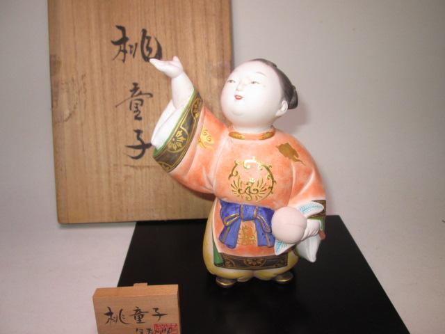 ☆博多人形師 中村信喬作 「桃童子」 共箱 天平衣装人形_画像1