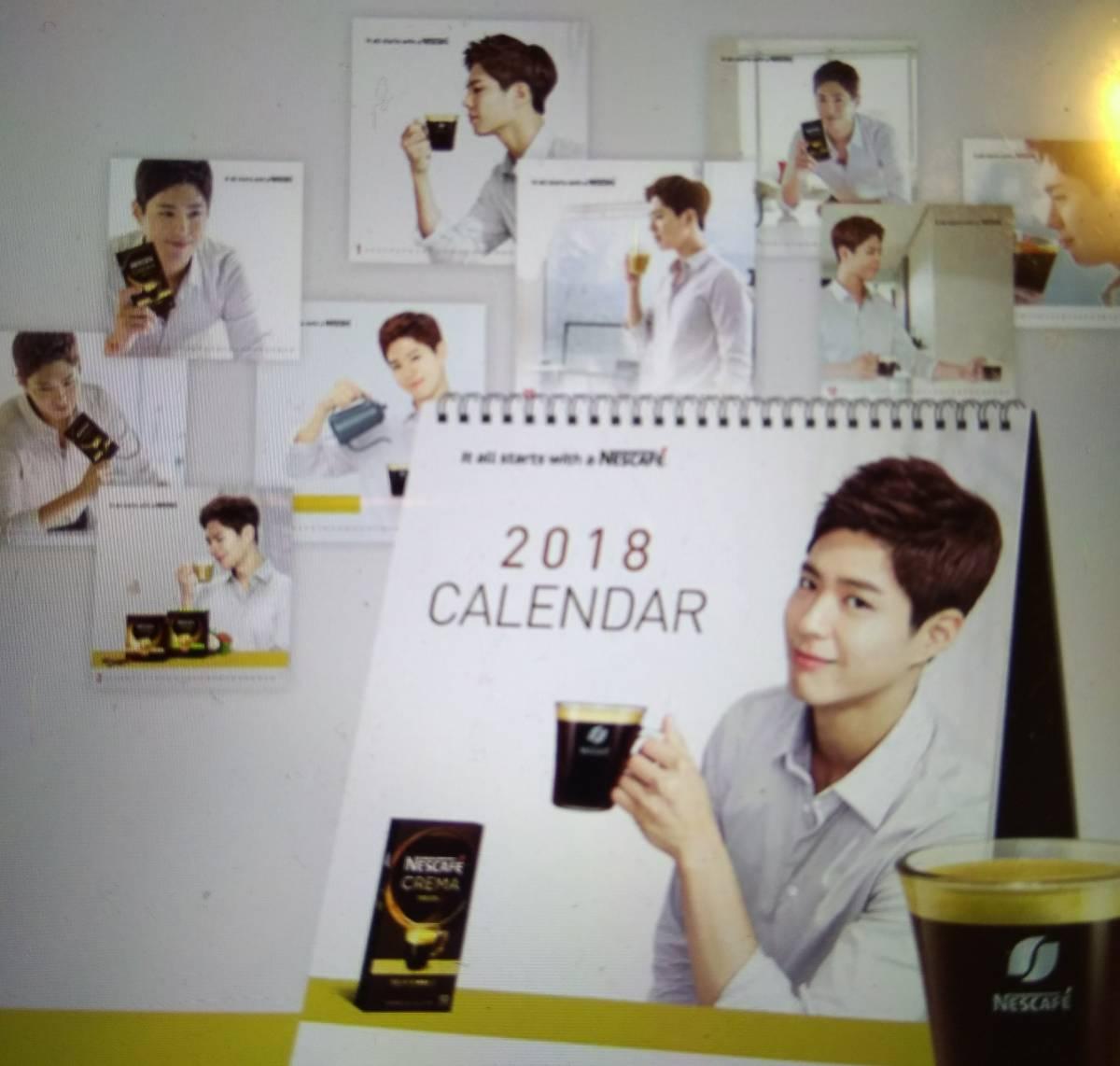 パク・ボゴム 韓国 nescafe 2018年 卓上カレンダー + ボトル- 限定版 ー 非売品 パクボゴムC