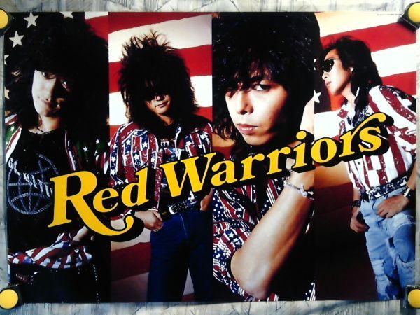 b22【大型ポスター/A1-594x841】RED WARRIORS/レッド・ウォーリアーズ/ダイアモンドユカイ/販促用非売品ポスター