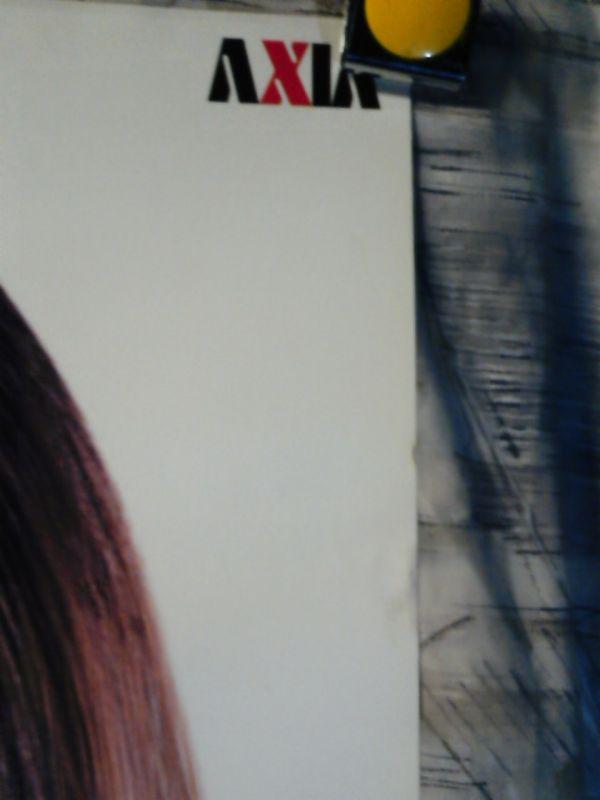 PS【ポスター/B-2-515x728】坂井真紀/AXIA販促用非売品ポスター/A_画像2