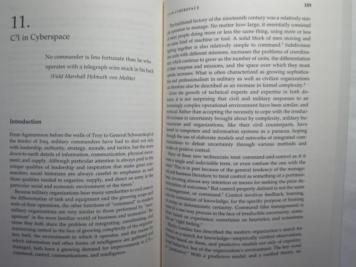 英語/ネット「Trapped in the Net/ネットの罠:コンピューター化の不測の結果」Gene I. Rochlin_画像6