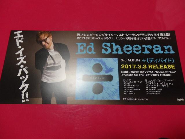 ■ミニポスターCF9■ エド・シーラン Ed Sheeran/÷(ディバイド) 非売品!