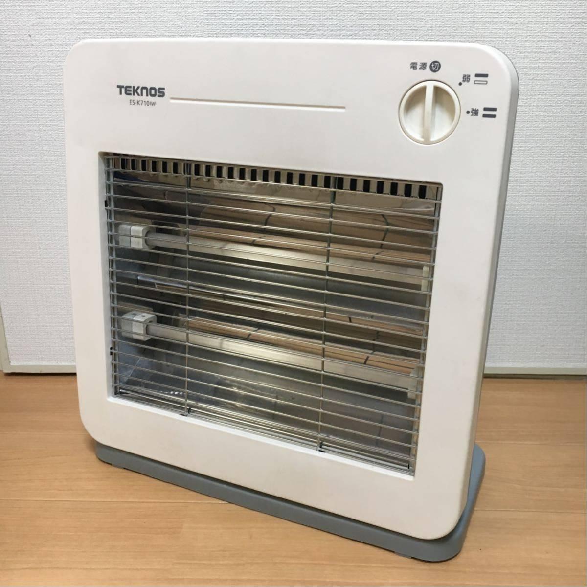 【美品】電気ストーブ ヒーター TEKNOS 800W 暖房器具 動作確認済み 転倒OFFスイッチ_画像1