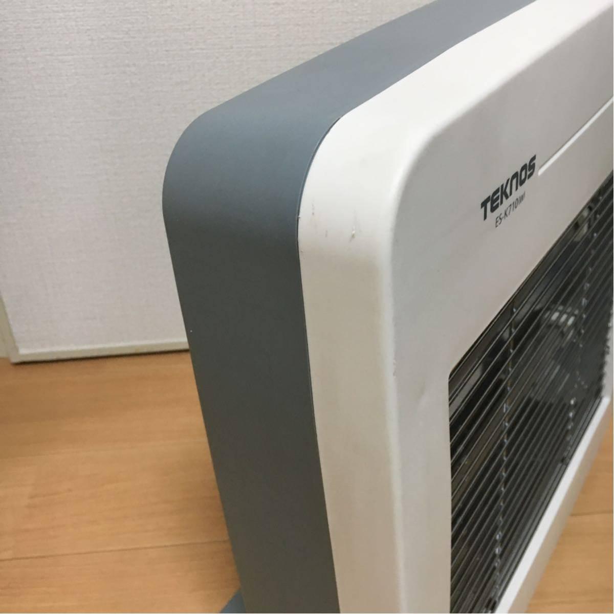 【美品】電気ストーブ ヒーター TEKNOS 800W 暖房器具 動作確認済み 転倒OFFスイッチ_画像8